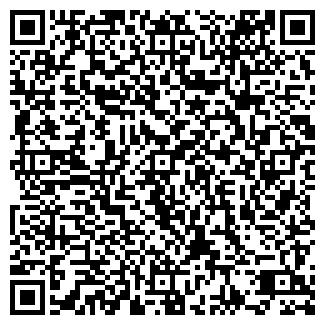 QR-код с контактной информацией организации ИНТЕРПЕРСОНАЛ