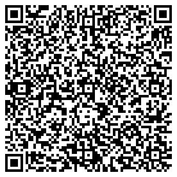 QR-код с контактной информацией организации Кимлык, ЧП