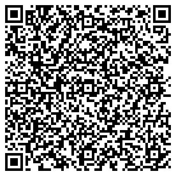 QR-код с контактной информацией организации Коминвест, ООО