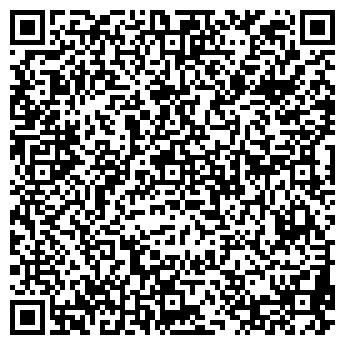 QR-код с контактной информацией организации Адексим-Трейд, ООО