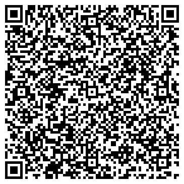 QR-код с контактной информацией организации Сириус, ООО (КВИЛ, ООО)