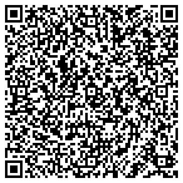 QR-код с контактной информацией организации Субъект предпринимательской деятельности Интернет-магазин «Безпека»