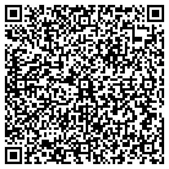 QR-код с контактной информацией организации ОКНА 21 ВЕКА