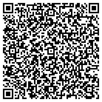 QR-код с контактной информацией организации Арматек, ЧП