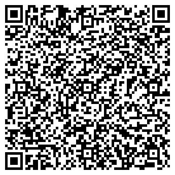 QR-код с контактной информацией организации Сандер, ООО