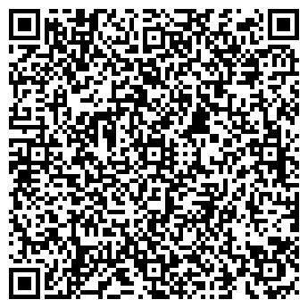 QR-код с контактной информацией организации Вип Водоканал, ООО
