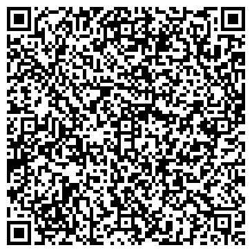 QR-код с контактной информацией организации Ливотон, ООО