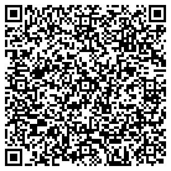 QR-код с контактной информацией организации Галев (fitoil), ООО