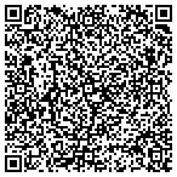 QR-код с контактной информацией организации Львовская кузня, ЧП