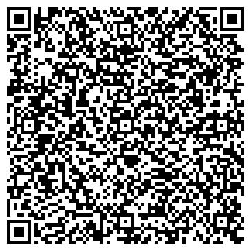 QR-код с контактной информацией организации Стим Украина, ООО