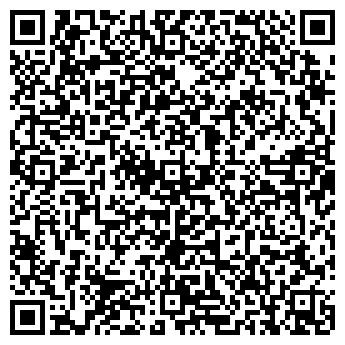 QR-код с контактной информацией организации Trade Fashion, ООО