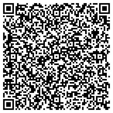 QR-код с контактной информацией организации Автодорстрой, ООО