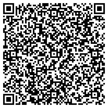 QR-код с контактной информацией организации Таурус, Компания