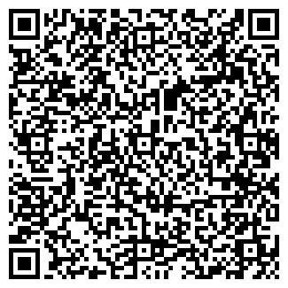 QR-код с контактной информацией организации Ромашко, ФОП