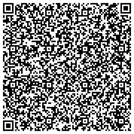 QR-код с контактной информацией организации Общество с ограниченной ответственностью ООО «АПС-СЕРВИС» — спецодежда, спецобувь, средства индивидуальной защиты