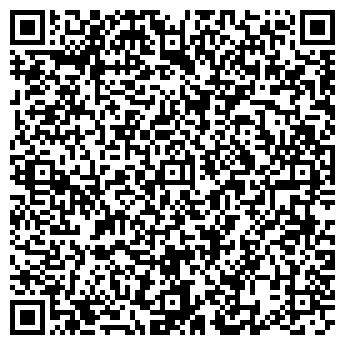 QR-код с контактной информацией организации Крыжпенская,ПП