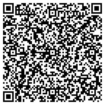 """QR-код с контактной информацией организации Общество с ограниченной ответственностью ООО """"Успех"""""""