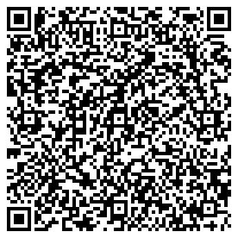 """QR-код с контактной информацией организации Общество с ограниченной ответственностью ООО """"ФИРМА РОМАС"""""""