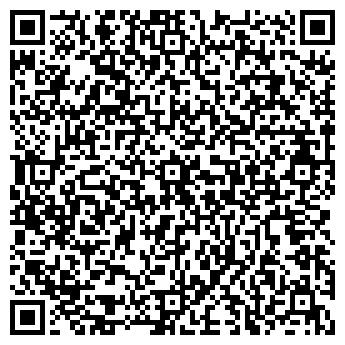 QR-код с контактной информацией организации Ди Поль, ООО