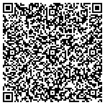 """QR-код с контактной информацией организации Общество с ограниченной ответственностью ООО """"ГАЛЕД Украина"""""""
