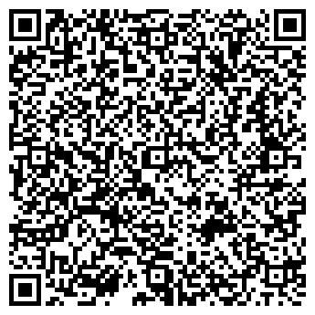 QR-код с контактной информацией организации Сервиаком, ЧП