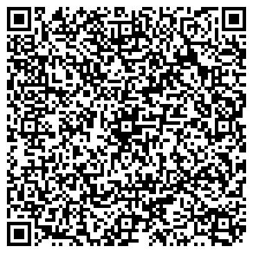 """QR-код с контактной информацией организации ООО """"Build.next"""""""