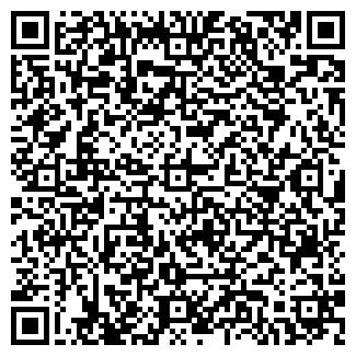 QR-код с контактной информацией организации Profikiev
