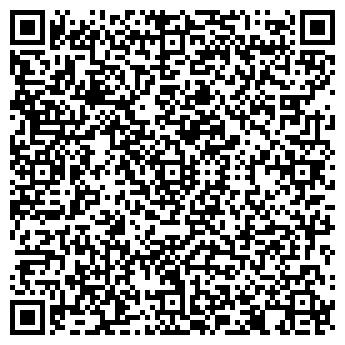 QR-код с контактной информацией организации Частное предприятие Стиль-Сервис