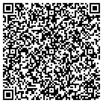 QR-код с контактной информацией организации Частное предприятие Ватра — Киев