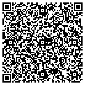 QR-код с контактной информацией организации ООО «Интелпол», Общество с ограниченной ответственностью