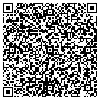 QR-код с контактной информацией организации Алькорд, ООО
