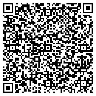 """QR-код с контактной информацией организации ЧП """"ДонСИЗ"""""""