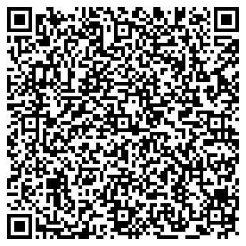 QR-код с контактной информацией организации Линия комфорта, ООО