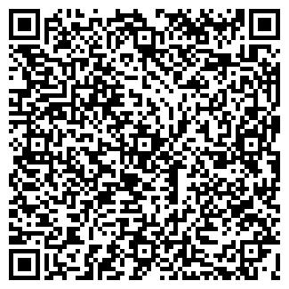QR-код с контактной информацией организации Дезмил