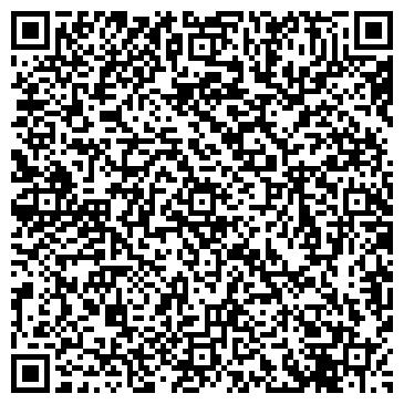 """QR-код с контактной информацией организации Интернет-магазин """"Pride-life"""""""