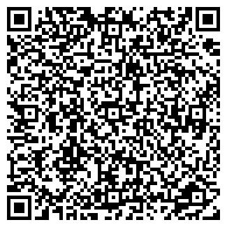 QR-код с контактной информацией организации ПП «Прох»