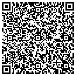 QR-код с контактной информацией организации Kinox