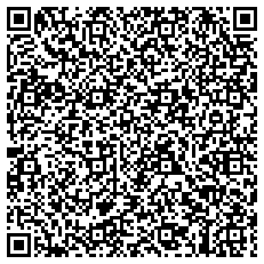 """QR-код с контактной информацией организации Интернет-магазин """"Технические средства"""""""