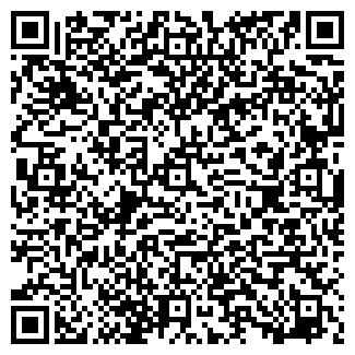 QR-код с контактной информацией организации ЧП Интегра