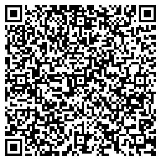 QR-код с контактной информацией организации ЧП Гриців