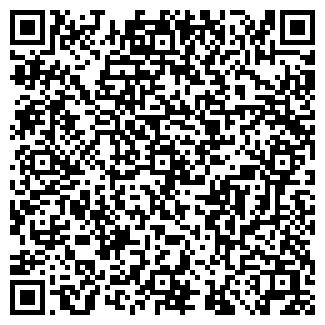 QR-код с контактной информацией организации ЧП Полищук