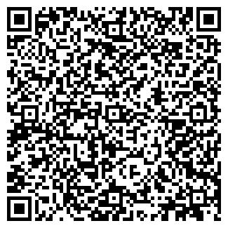 QR-код с контактной информацией организации SIZ-LINE