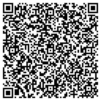 """QR-код с контактной информацией организации ЧП """"ВАЛ"""""""