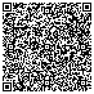 QR-код с контактной информацией организации ТОО Alem Star продюсерский центр