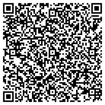 QR-код с контактной информацией организации Общество с ограниченной ответственностью OOO «Конус-Украина»