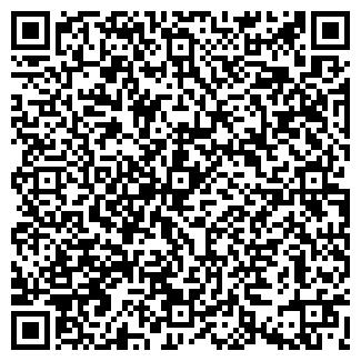 QR-код с контактной информацией организации LUXopt