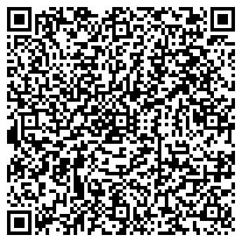 QR-код с контактной информацией организации АЛЬТЕРНАТИВА