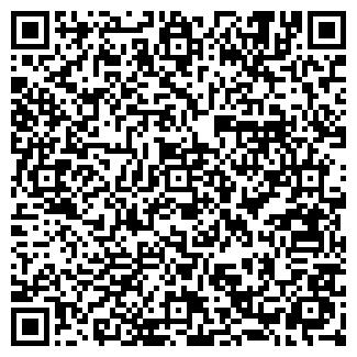 QR-код с контактной информацией организации КОТВИЦКИЙ