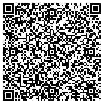 QR-код с контактной информацией организации a2reklama