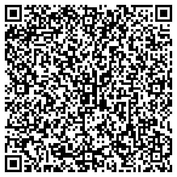 """QR-код с контактной информацией организации ООО """"Востокпромснаб"""""""